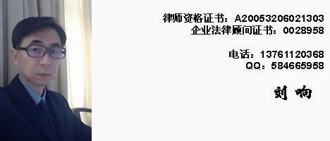 上海法律咨询合同